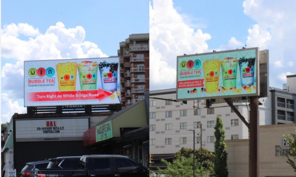 Check Out WIN Bubble Tea's two (2) Billboards on West End Ave (across from Starbucks) and near Broadway (across from Hutton Hotel).